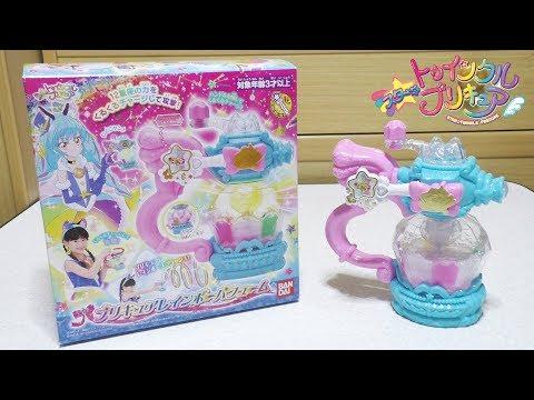 【スター☆トゥインクルプリキュア】 プリキュアレインボーパフューム クイックレビュー StarTwinkle Precure PreCure Rainbow Perfume QuickReview