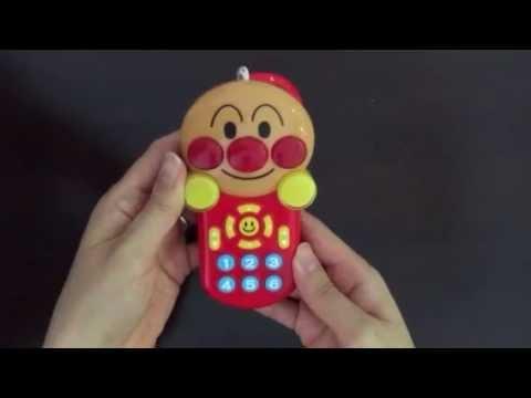 アンパンマンおもちゃ ごきげんメロディリモコン Anpanman happy remote control