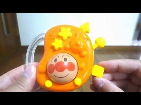 Anpanman Kari Kari Ippai Yubi Asobi アンパンマン おもちゃ カリカリいっぱい指遊び がたのしい!