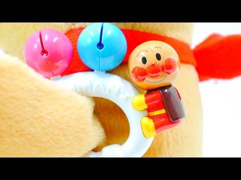 アンパンマン アニメおもちゃ 歌 ベビーフレンドベルで おかあさんたちへ いやしのダンス!テレビ Anpanman