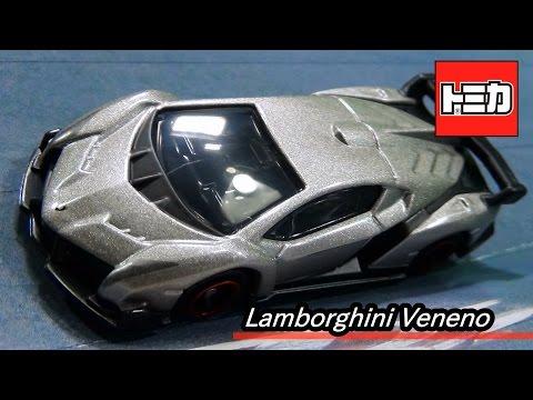 トミカ No.118 ランボルギーニ ヴェネーノ