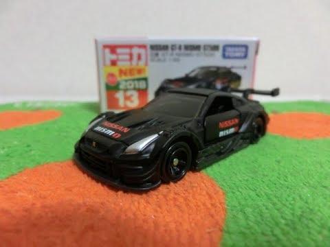 トミカ No.13 日産 GT-R Nismo GT500