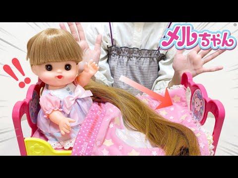 メルちゃん なが〜い髪のネネちゃん! ロングヘア ネネちゃん / Mell-chan Long Hair Doll