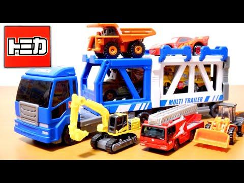 トミカ トミカタウンビルドシティ マルチトレーラーを開封紹介 TomicaTown Multi trailer