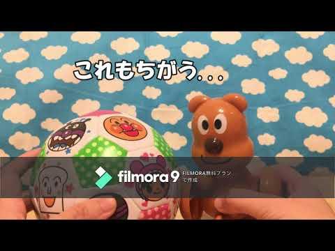 【アンパンマン】NEWカラフルサッカーボール♪