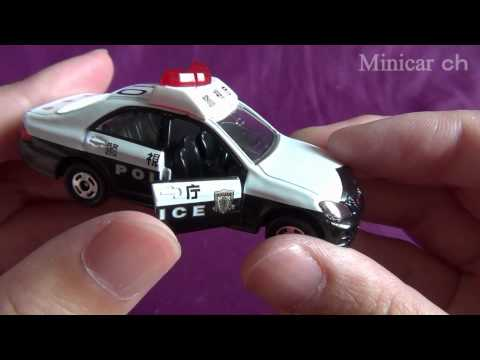 トミカ No.110 トヨタ クラウン パトロールカー TOYOTA CROWN PATROL CAR