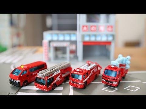 トミカ 消防車両コレクション2