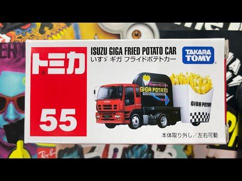 【トミカ開封】No.55 いすゞ ギガ フライドポテトカー