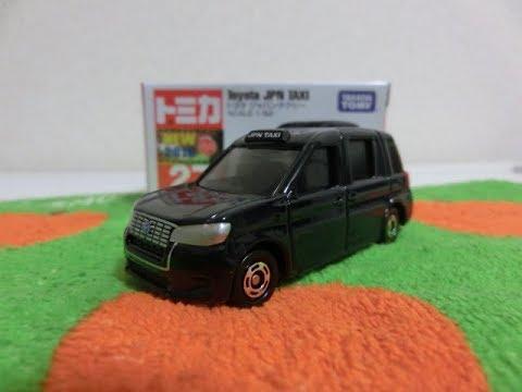 トミカ No.27 トヨタ ジャパンタクシー/Tomica Toyota JPN TAXI