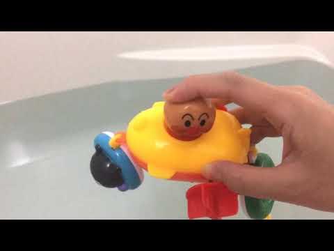 アンパンマン おもちゃ アニメ つなげてあそぼう!なかよしサブマリン!anpanman submarine
