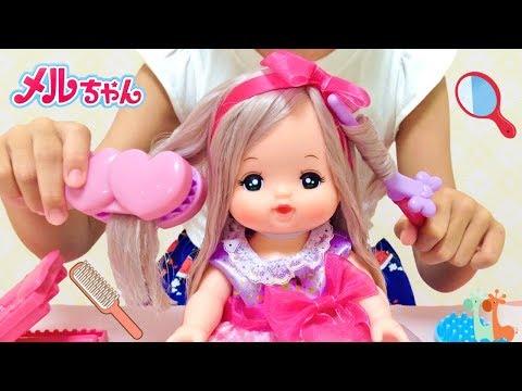 カールヘア メルちゃん ヘアアレンジ カーラー / Mell-chan Curls Doll Hair Style Playset , Crimps & Curls Doll
