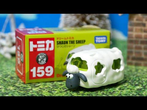 【ドリームトミカ】ひつじのショーン アニメそのものの表情で良く出来ている! 2019年12月新作開封紹介DreamTomica159 Shaun the Sheep JAPAN日本の車