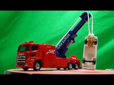 ロングタイプトミカ No.132 横浜市消防局 特別高度救助部隊 機動けん引工作車