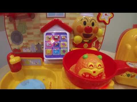 アンパンマンキッチン にぎやかスペシャルギフトセット/anpanman kitchen toy