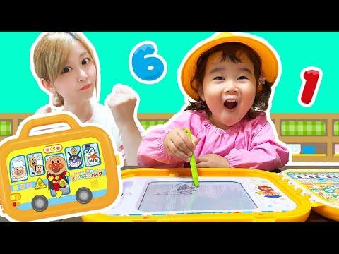 【幼稚園ごっこ】いろちゃんがアンパンマンの幼稚園バックでおべんきょうをするよ! お絵描き 信号機 のりもの ピアノ しつけ 教育 2歳