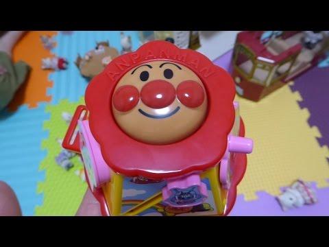 【おもちゃ】アンパンマンよくばりボックスミニ・Anpanman Yokubari Mini Box【Toy】
