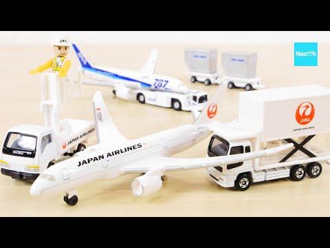 プラキッズつき! トミカ ボーイング787 エアポートセット JAL エルフ ギガ / TOMICA Boeing 787 Airport set JAL