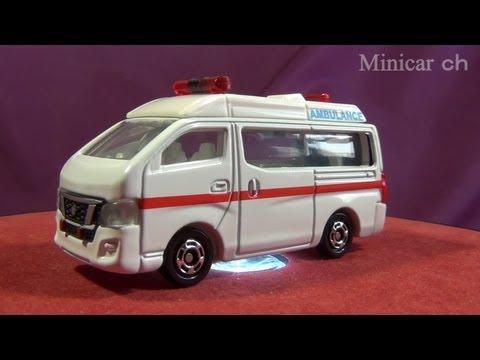 トミカ No.18 日産 NV350 キャラバン 救急車