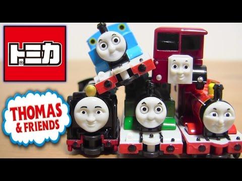 きかんしゃトーマス トーマストミカ11バーティ 03みどりのトーマス 02ヒロ 04ジェームス Thomas&Friends