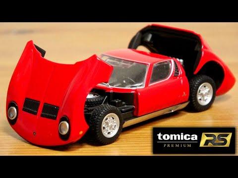 賛否はありそうやけど、僕は好きですね☆大人のトミカ トミカプレミアムRS ランボルギーニ ミウラ P 400 S カウル開閉ギミック / Lamborghini Miura P 400 S