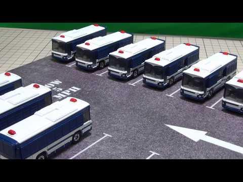 トミカ No.98 大型人員輸送車を複数台買ってみた