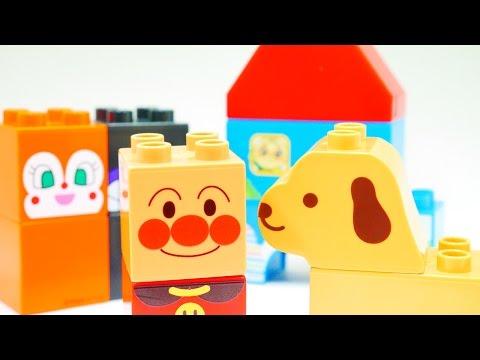 アンパンマン アニメおもちゃ ブロックギフトセットで英語も♪ テレビ 映画 歌 Anpanman 麵包超人