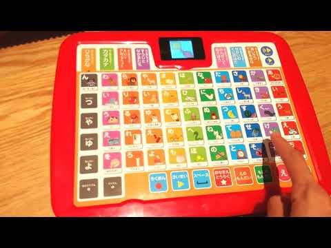 アンパンマン アニメ おもちゃ 動画 カラーキッズタブレットでどんどんできたねっ!The Anpanman Kid's Tablet