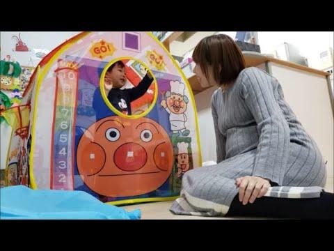 しゅんちゃん2歳の誕生日にアンパンマンのテントハウスをプレゼント