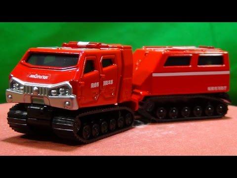 ロングタイプトミカ No.121 全地形対応車両 レッドサラマンダー エクストリームV