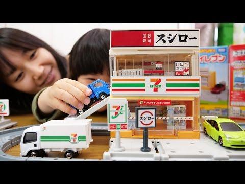 トミカビルドシティ セブンイレブン&スシロー Build a City Seven Eleven and Sushiro
